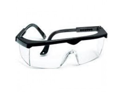 Koruyucu Gözlük 1 Adet Fiyatı
